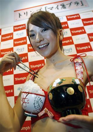 japanese rice bowl bra and chopsticks