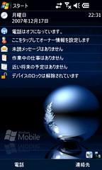 2124821414_a3b09356a5_m.jpg
