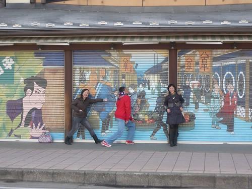 SHORYUKEN - 升龙拳~