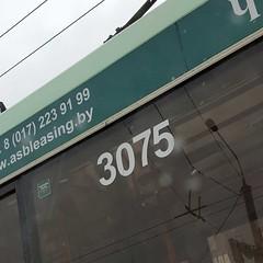 3075 (Navi-Gator) Tags: 3075 trolleybus number odd