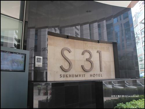 2011-05-13 曼谷 214P49