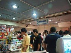 9th Philippine ToyCon 2010 (266)