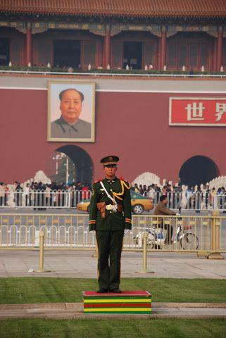 Pekin - Cite Interdite & Tienanmen (71) [480]