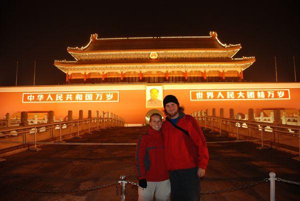 Pekin - Cite Interdite & Tienanmen (109) [600]