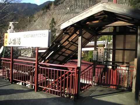 山鳩湯-入り口