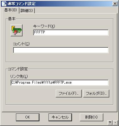 Capu018