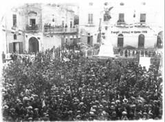 Piazza Municipio Natale di Roma 1926 (toscky) Tags: fonte monumenti citta palazzi vedute pagani storia chiese storici wwwcomunedipaganiit