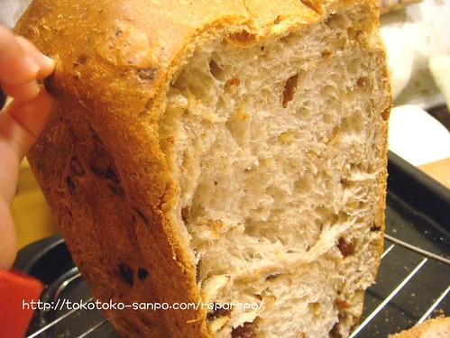 ナショナルホームベーカリーで「レーズンとくるみの食パン」
