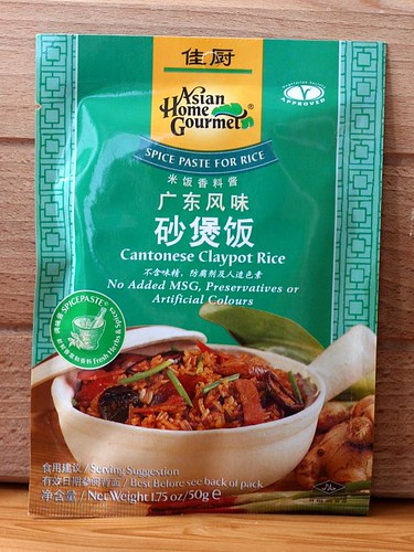 Claypot rice spice pack