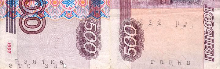20080827