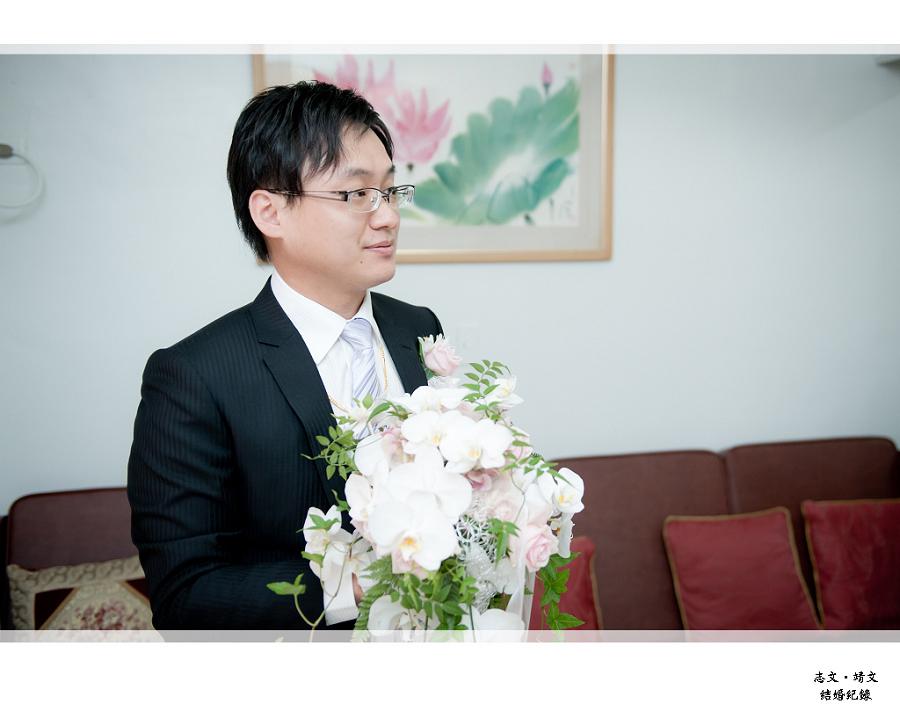 志文&靖文_16