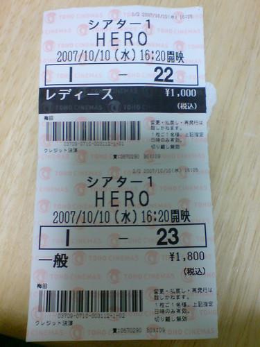 Tickets to Hero