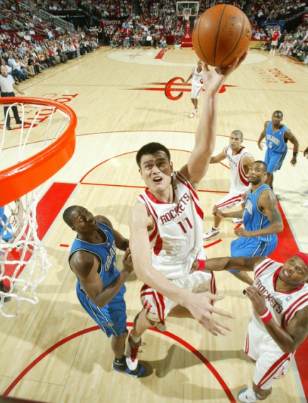 Yao Ming shoots a jump hook in the lane against Orlando on Wednesday, December 19th.  Yao finished with 19 points and 17 boards in a game where the Rockets shot 34% as a team and lost 97-92.
