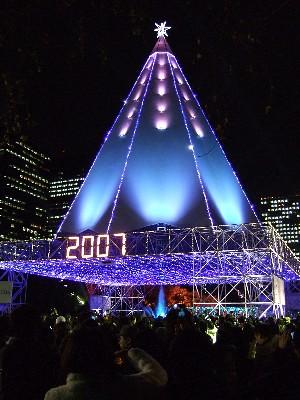Tokyo Fantasia 2007