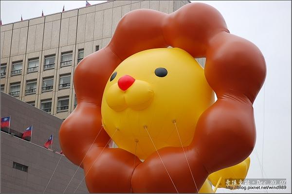 DSC_5519波堤獅造型氣球