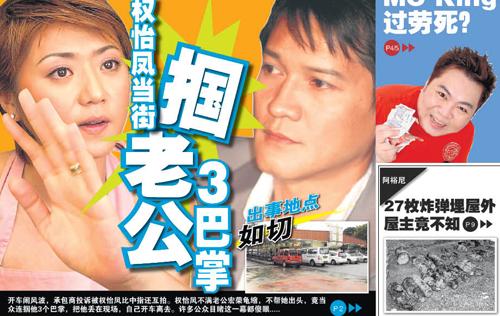 wanbao cover 1