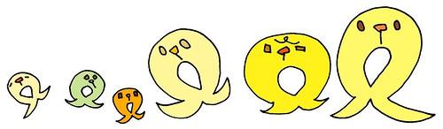 イカミミ黄色補正