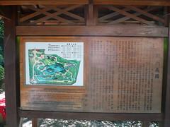 http://www.flickr.com/photos/laclef_yoshiyasu/2470372767/