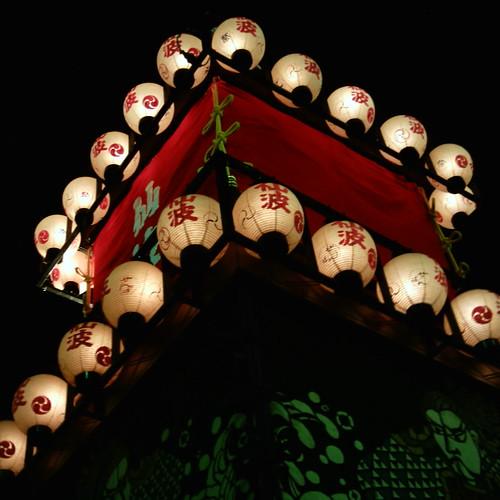 【写真】Paper lantern [ Kawagoe Festival ]