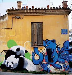 ... (server pics) Tags: street urban streetart art love wall greek graffiti panda artist heart athens greece grecia artists writers writer grce pintura  grafite  griekenland fors athnes      pandalove   athensstreetart 101crew serverpics greekartist