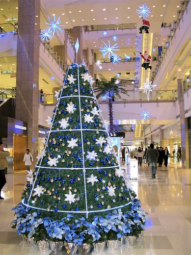 "Xujiahui ""Grand Gateway"" Christmas Tree Shanghai"