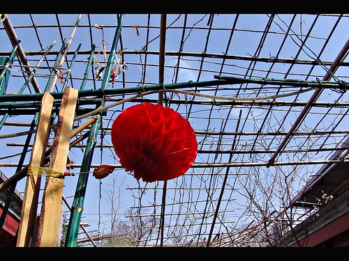 北京 Beijing - 胡同 hutong