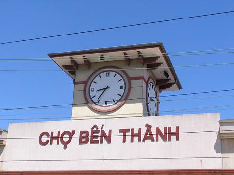 Ben Thanh Market?