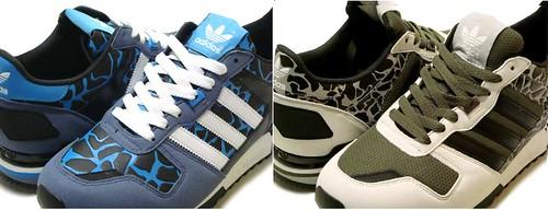 Adidas Graph Pack