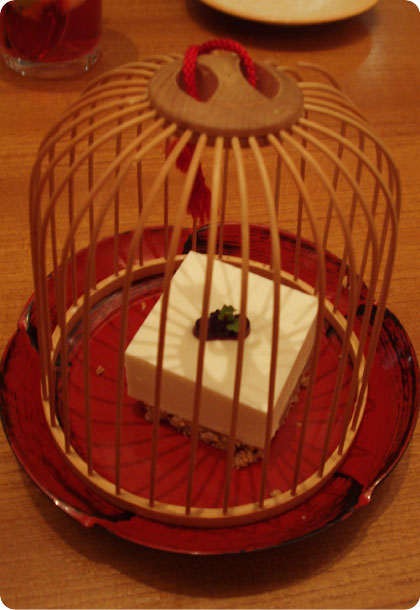 sun_with_moon_japanese_dining_cafe__tofu_cheesecake_in_a_cage