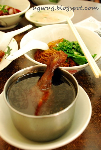 Duck Drumstick Dry Wantan Noodles