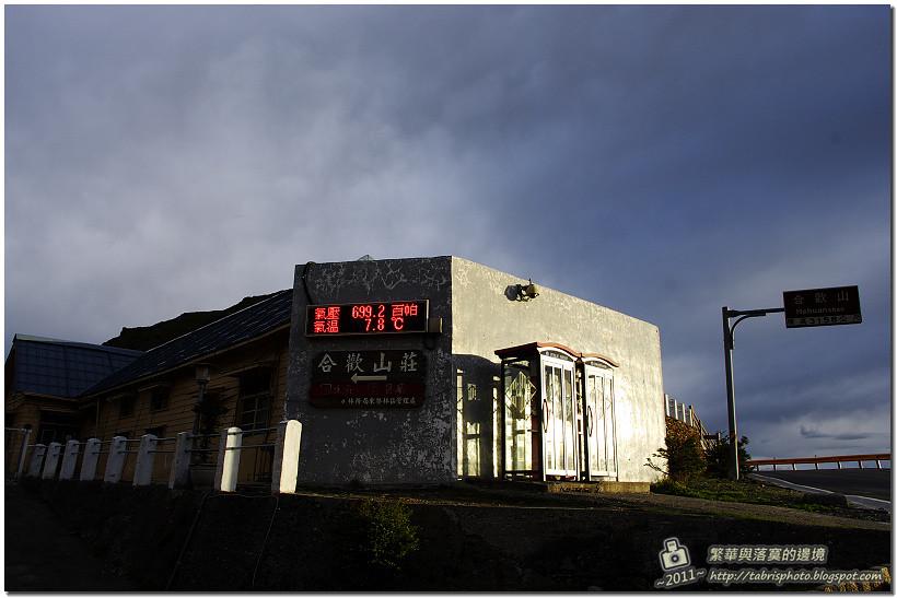 2011_CingJing_035