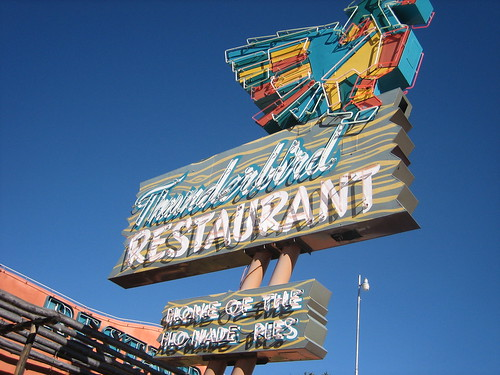 2007-09-30_34_thunderbird restaurant - mount carmel junction, ut
