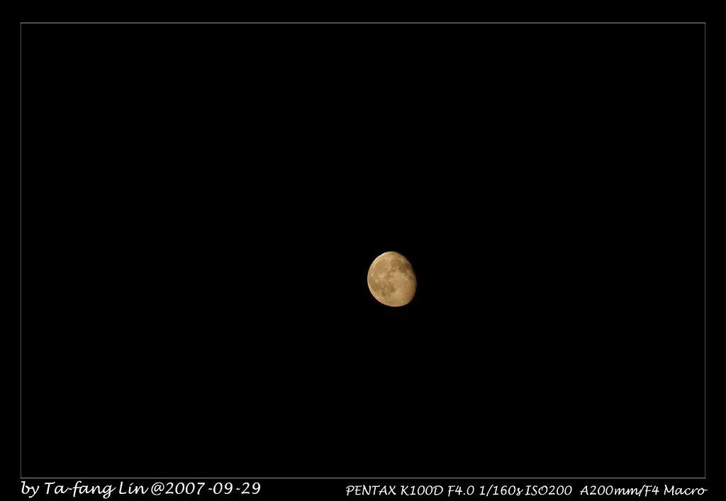 smc PENTAX-A* MACRO 1:4 200mm ED
