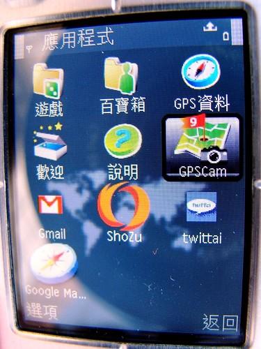 f_Nokia_6110_GPScam啟動畫面_002