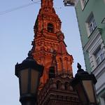 Kazan: Epiphany Church