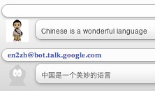google talk translate
