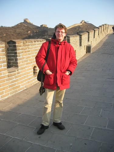 Kina 143