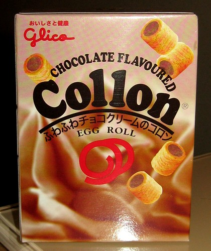 Chocolate Flavoured Collon, from a Hong Kong supermarket