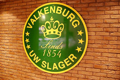 Slagerij Valkenburg-Delft-080205