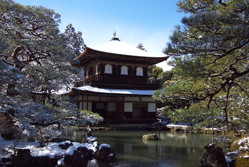 Ginkakuji (銀閣寺)