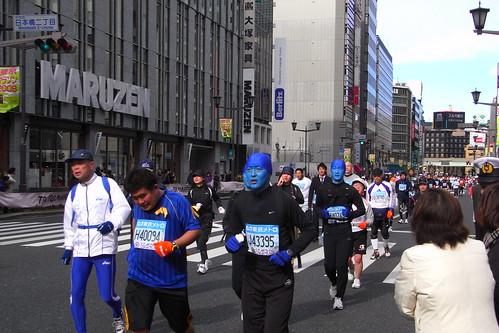 Bluemans' marathon