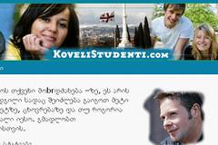 KoveliStudenti.com