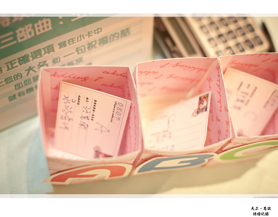 天立&惠琪_199
