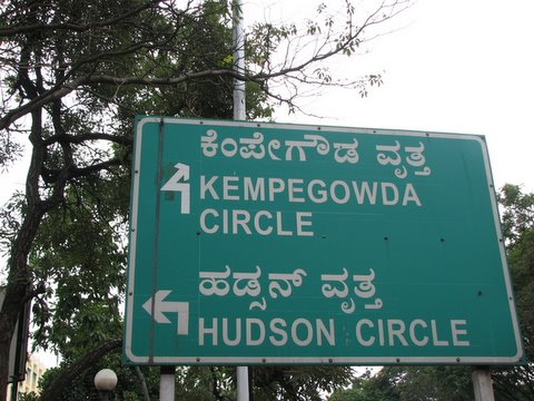 crooked arrow to KG Circle