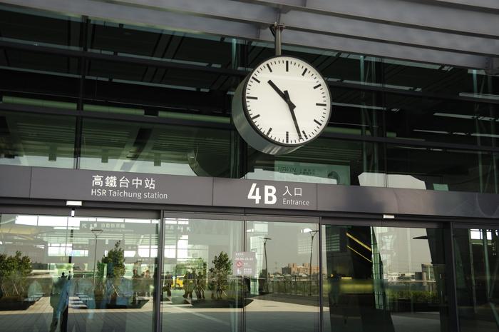 烏日高鐵站