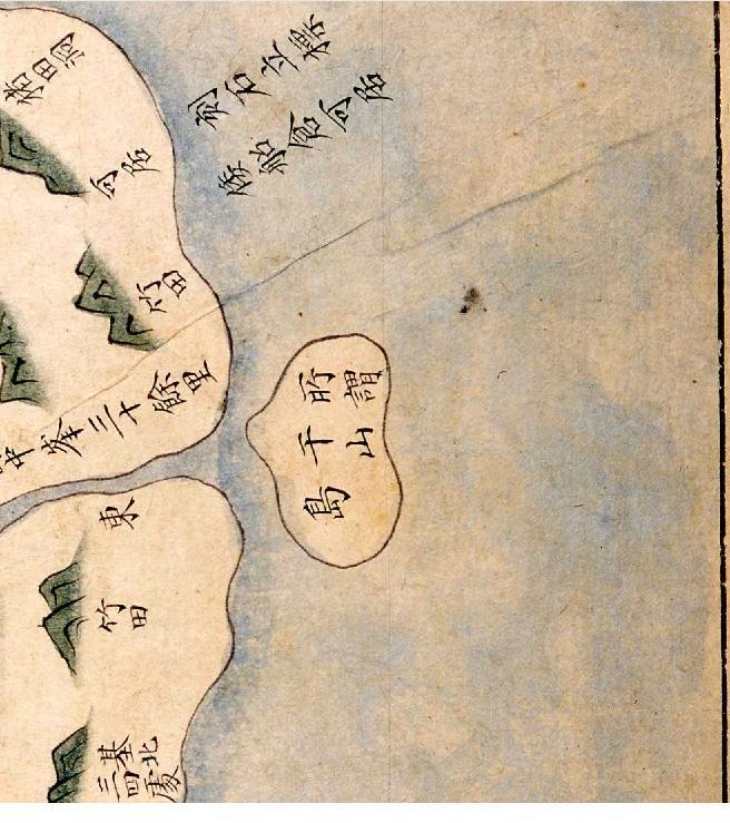 Mid-1700s-Paldo Yeojido - Ulleungdo