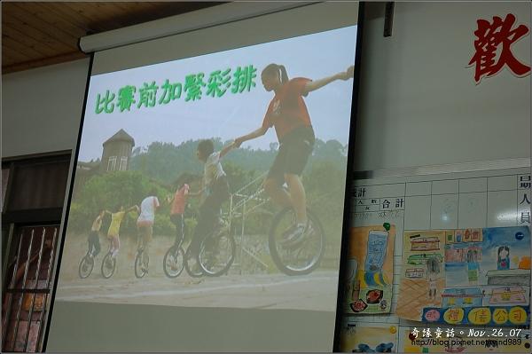 DSC_9835和興國小_簡介(單輪車)