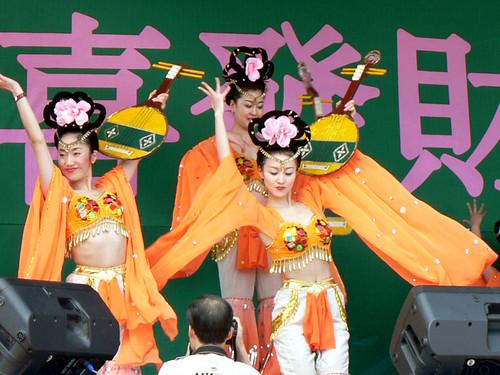 Tagerine Dancers