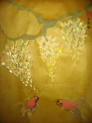 Golden Chain and Goldfish (boydsshufa) Tags: watercolor originalart sumi shufa chinesebrushpainting
