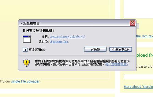 2007092502.jpg